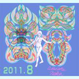 2011年8月のAsasaneの絵(7)!
