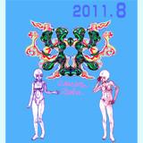2011年8月のAsasaneの絵(9)!