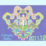 2011年12月のAsasaneの絵(3)!