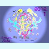 2012年1月のAsasaneの絵(5)!