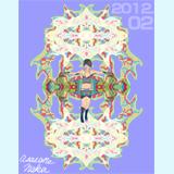 2012年2月のAsasaneの絵(8)!