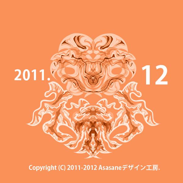 201112_2spi