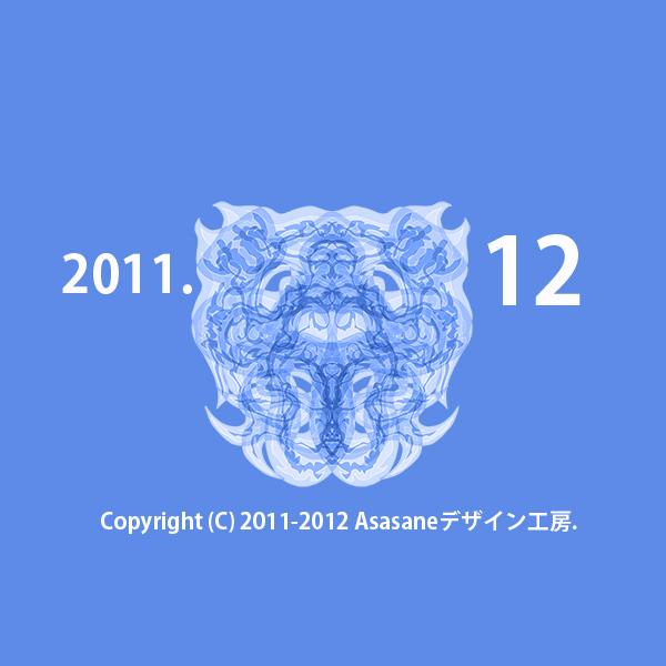 201112_4spi