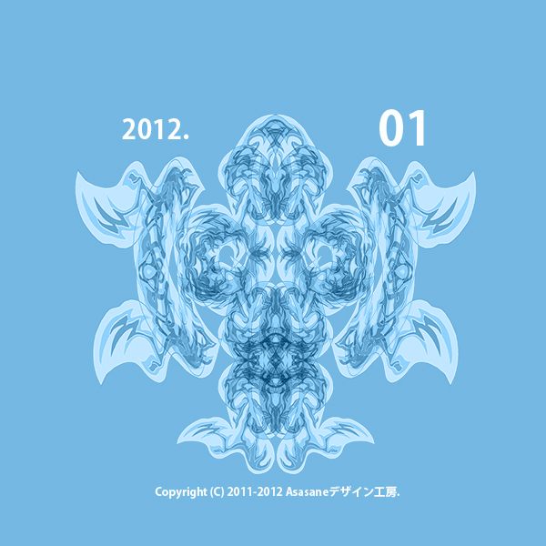 201201spi