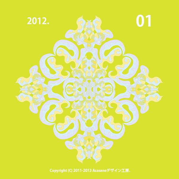 201201_3spi
