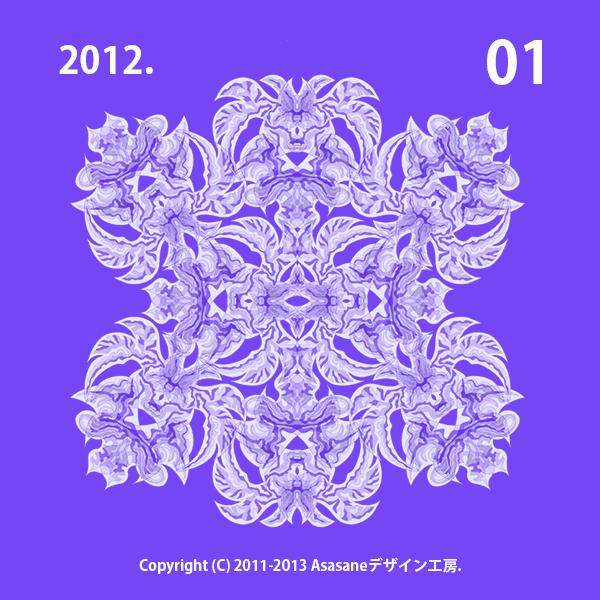 201201_5spi