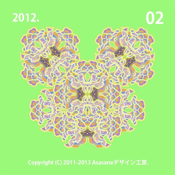 201202_3spi