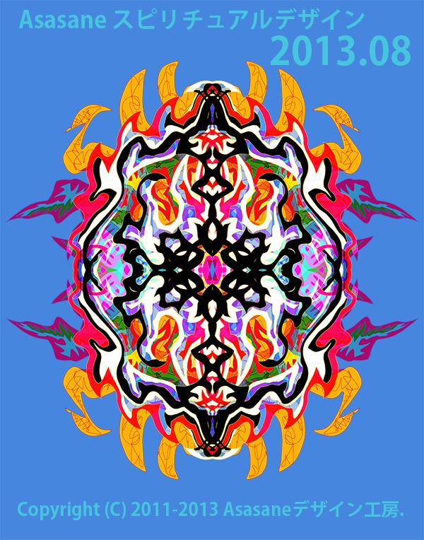201308_3spi