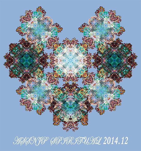 ASSNJP-SPIRITUAL20141202