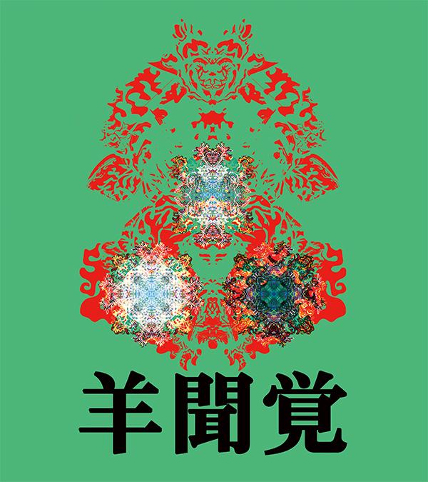 yobunkaku2015