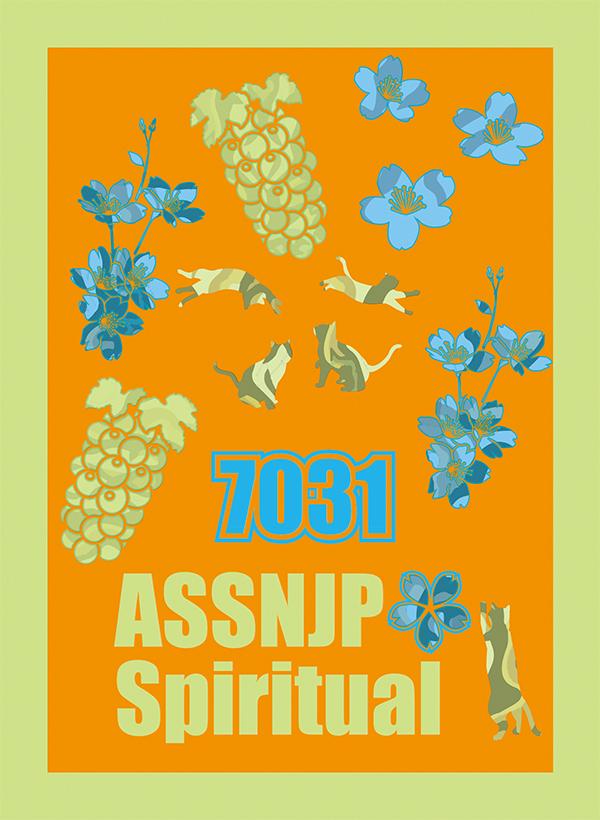7031_ASSNJP_Spiritual