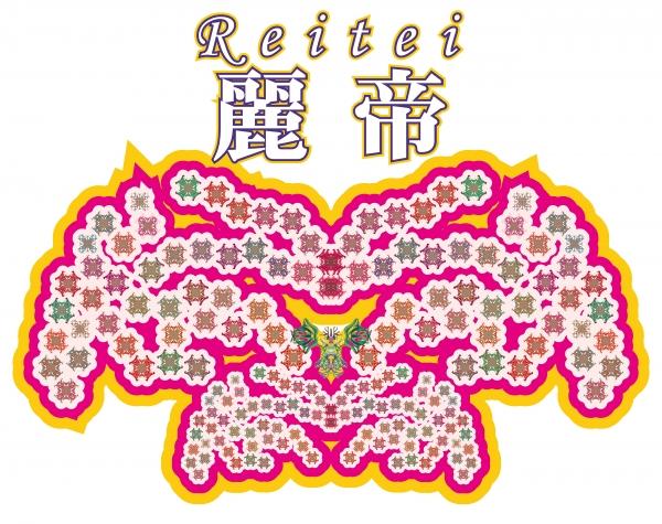 Reitei_parts002_01_2600