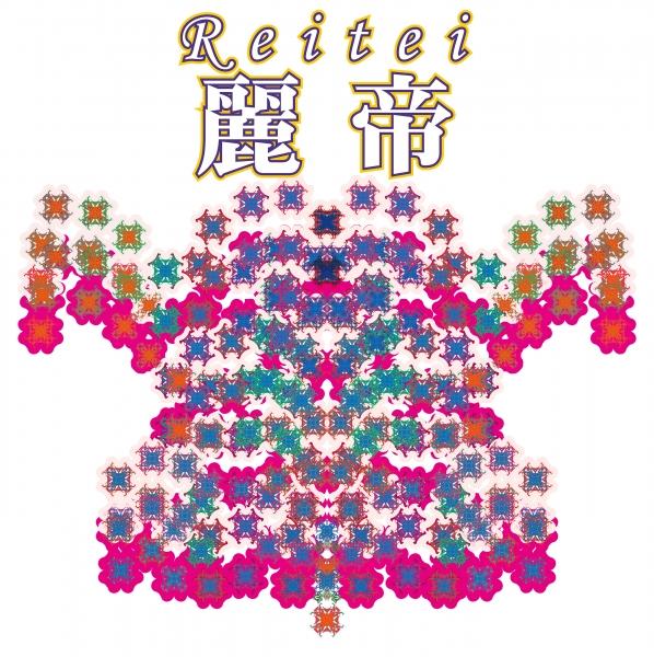 Reitei_parts003_72_2600