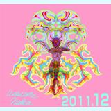 2011年12月のAsasaneの絵②!