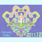 2011年12月のAsasaneの絵③!