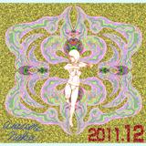 2011年12月のAsasaneの絵④!