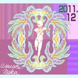 2011年12月のAsasaneの絵⑤!