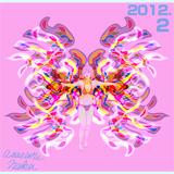 2012年2月のAsasaneの絵(3)!