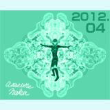 2012年4月のAsasaneの絵(2)!