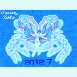 2012年7月のAsasaneの絵(2)!
