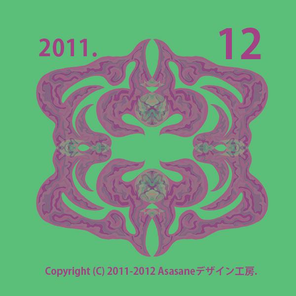 201112_3spi