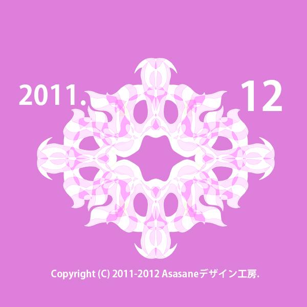 201112_5spi