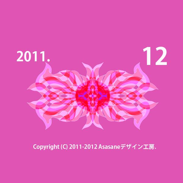 201112_6spi