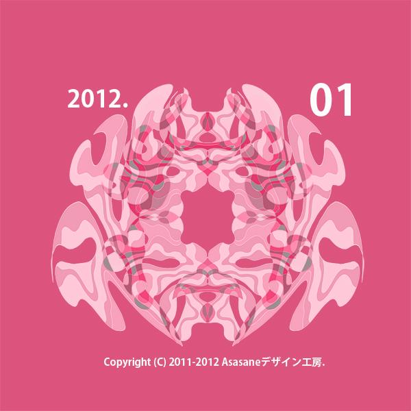 201201_2spi