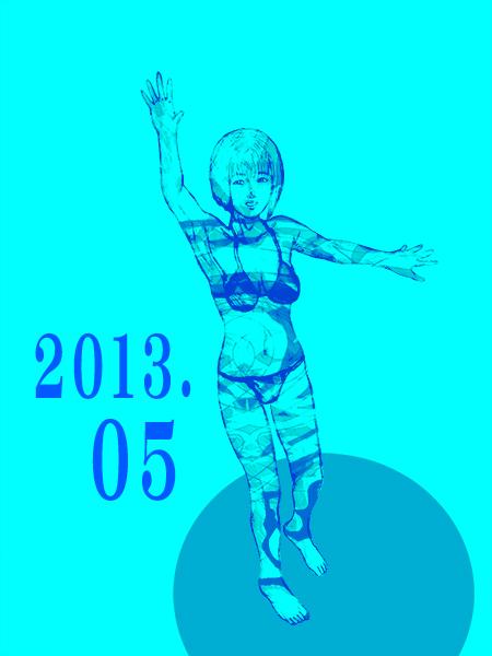 2013_5gatunoe2