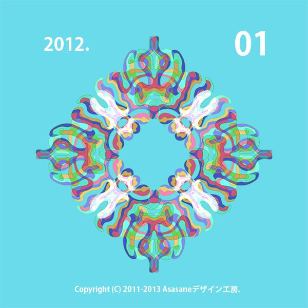 201201_4spi