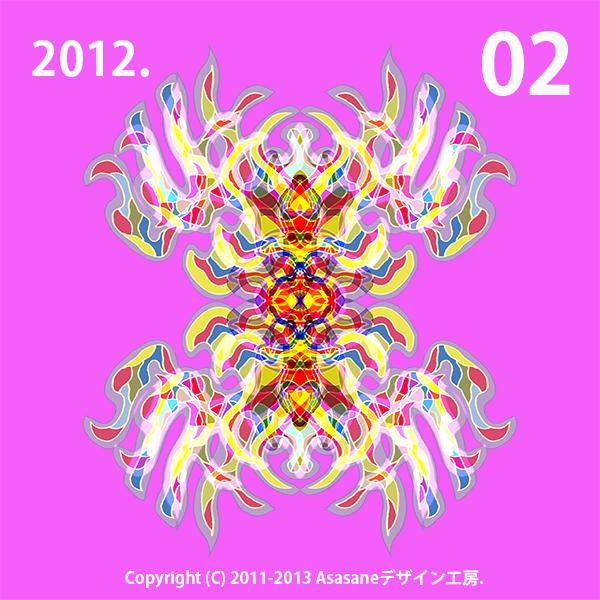 201202_2spi