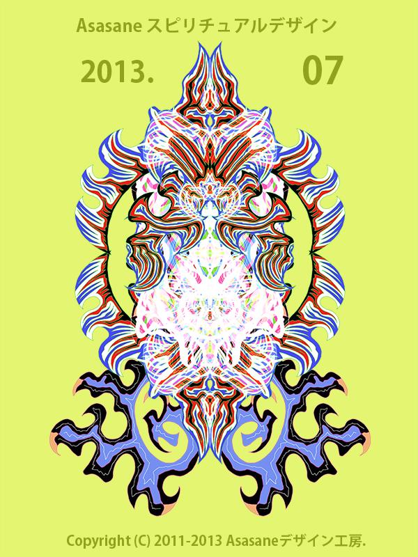 201307_12spi