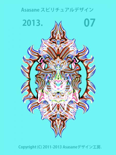 201307_13spi