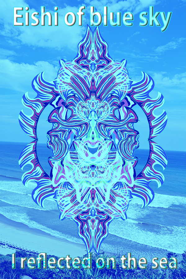 bluesky_eishi