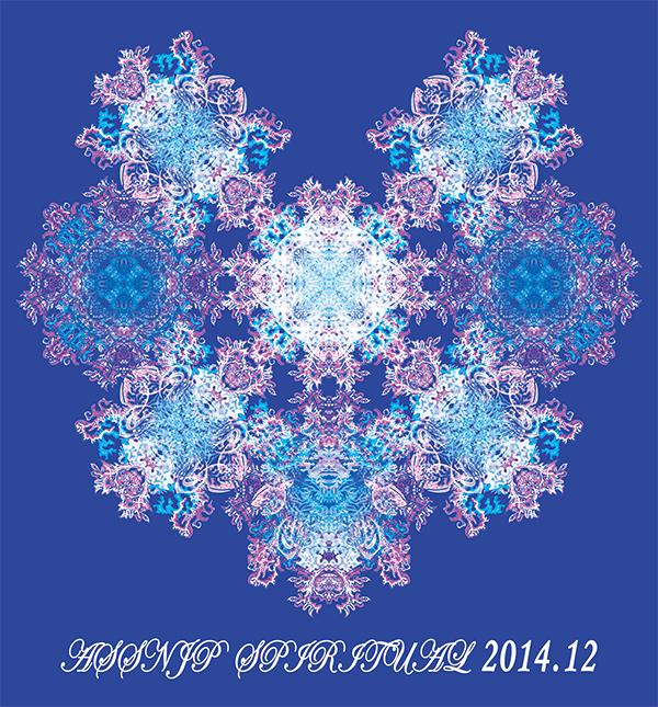 ASSNJP-SPIRITUAL20141201